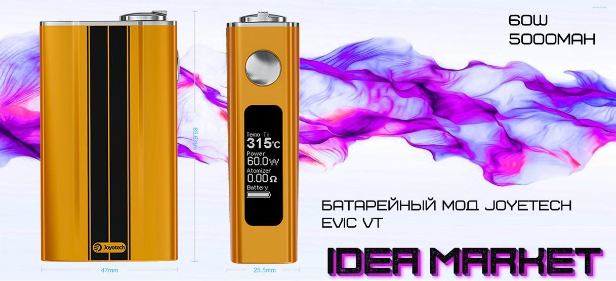 Бокс мод еVic VT 5000 maH term-control 60 W!
