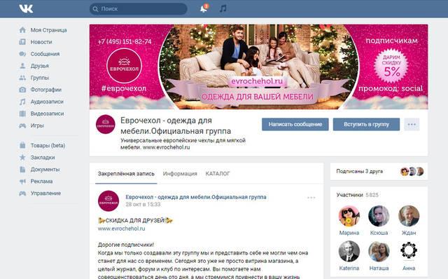 Дизайн страницы Вконтакте, Facebook и Youtube