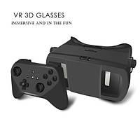 Очки виртуальной реальности 3D с джойстиком Lefant VR LMJ3S Original