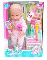 Кукла-пупс Baellar 8799