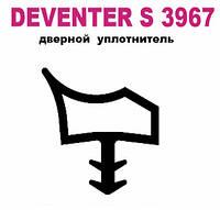 Уплотнитель дверной Девентер М 3967