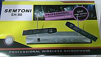 Микрофон DM SH-80 Semtoni профессиональные микрофоны с приемником DM SH-80 SEMTONI, микрофон ручной semtoni