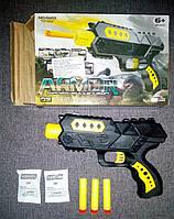 Пистолет с силиконовыми пульками, пулями-присосками