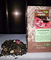 Чай зеленый ''Ночь Клеопатры''