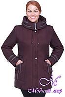 Женская зимняя зимняя куртка большого размера (р. 48-64) арт. Мальта без меха