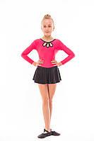 Купальник малиновый для танцеви гимнастики с юбкой