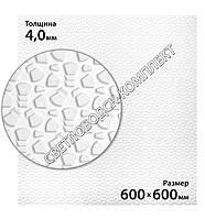 Резина подметочная каучуковая MAGNA WINTER, МАГНА ВИНТЕР, (Китай), р. 600*600*4.0 мм, цв. белый
