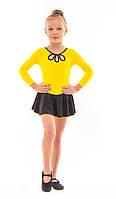 Купальник желтый для танцев и гимнастики с юбкой