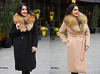 Женское зимнее пальто с меховым воротником большого размера. Бежевое и черное пальто зима.