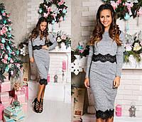 Костюм: кофта длинный рукав +юбка из ангоры с черным кружевом