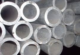 Труба алюмінієва, профіль алюмінієвий 60х2х6000 мм АД 31 Т5 ціна купити порізка