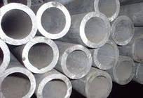 Труба   алюминиевая  60х2х6000 мм АД 31 Т5   цена купить порезка