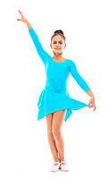 Купальник  для танцев с интересной юбкой голубой