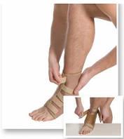 Бандаж  на голеностопный сустав эластичный