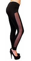"""Женские лосины """"Strip"""", ткань-вискоза, со вставками из сетки по бокам. Цвет на фото, батал размеры в уп."""