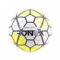 Мяч футбольный DXN Ronex(Nike) Yellow/Silver