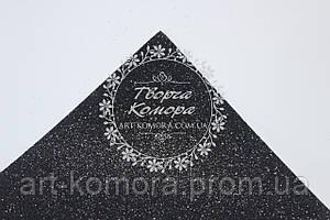 Фоамиран с глиттером, черный, 20 х 30 см