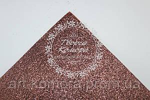 Фоамиран с глиттером, коричневый, 20 х 30 см
