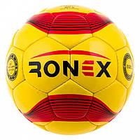 Мяч футбольный Ronex Joma