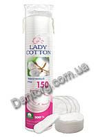 Диски ватные Lady Cotton (150 шт)