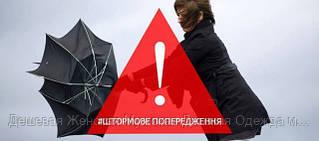 Уважаемые Клиенты интернет-магазина odejda-opt.prom.ua