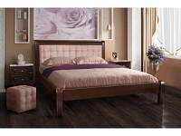 """Кровать деревянная """"Соната"""""""