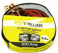 Пусковые провода  300А 2,5м Walline WLBC 325 (прикурка)