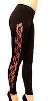 """Женские лосины """"Strip"""", ткань-вискоза, со вставками из гипюра по бокам. Цвет на фото, норма размеры в уп."""