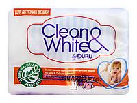 Мыло хозяйственное Duru Clean & White Для стирки детских вещей - 125 г.