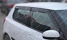 Вітровики вікон Шкода Фабія 2 хетчбек (дефлектори бокових вікон Skoda Fabia 2 Hb)