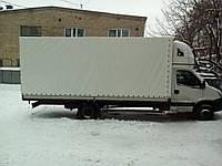 Автомобильные тенты. Изготовление и ремонт. Киев.