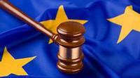 Европейский суд,форма подачи жалобы.