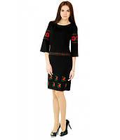 """Вышитое черное женское платье """"Красый мак"""" М-1035"""