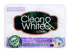 Мыло хозяйственное Duru  Clean & White Против пятен - 125 г.