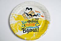 Тарелка бумажная Казаки  ХТ23 100шт 20см (6/600)