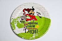 Тарелка бумажная Казаки ХТ18 100шт 16см (10/1000)