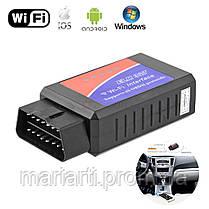 Авто сканер Wi Fi, вай фай адаптер OBD2 ELM327 Wi Fi для диагностики авто, фото 2