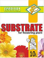"""Грунтосуміш """"Екофлора"""" для квітучих рослин 10 л"""