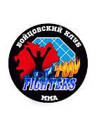 """Открытие бойцовского клуба """"TOP FIGHTERS"""""""