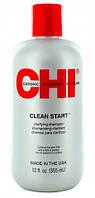CHI Clean Start Clarifying Shampoo-Шампунь глубокой очистки