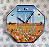 Настенные часы с гербом Украины Поле