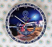 Часы настенные Одесса