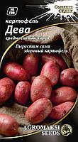 Картофель 'Дева' 0.01г