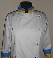 Куртка поварская Шеф повар