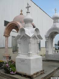 Монумент  МК - 13