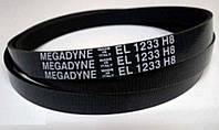 Ремень 1233 H8 EL приводной для стиральной машины Ardo Ардо 416004300, 416004301, 651009076 Megadyne