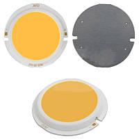 Светодиодный модуль COB LED 7 Вт (теплый белый, 450 лм, 43 мм)
