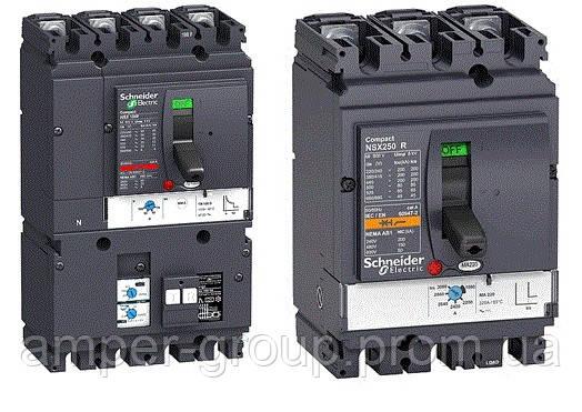 Силовые автоматические выключатели серии Compact NSX - Ампер Групп        в Днепре