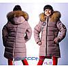 Курточка зимняя для девочки удлиненная на флисе, фото 2