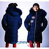 Курточка зимняя для девочки удлиненная на флисе, фото 3